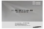 三星 BCD-199NMMT电冰箱 使用说明书