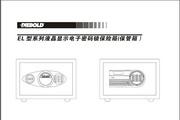 迪堡EL型系列液晶显示电子密码锁保险箱说明书