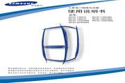 三星 BCD-179GBN电冰箱 使用说明书