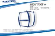 三星 BCD-203GBN电冰箱 使用说明书
