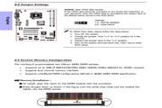 磐英5PL945-3主板手册说明书