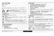 徕卡迪士通A6用户安全手册说明书