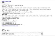 理想VictorPlus中文使用手册说明书
