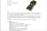 理想SureTest电路分析仪164cn使用手册说明书