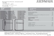 日立 R-Z350AS7KV型雪柜 使用说明书