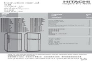 日立 R-Z271AS7KV型雪柜 使用说明书