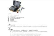 理想61-796接地电阻测试仪手册说明书