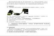 理想800系列电能分析仪使用说明书