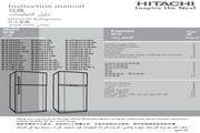 日立 R-Z320AK7KDV型雪柜 使用说明书