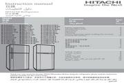 日立 R-Z320AK7KV型雪柜 使用说明书