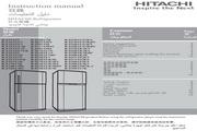 日立 R-Z270AK7KV型雪柜 使用说明书