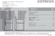 日立 R-Z270AUN7KV型雪柜 使用说明书