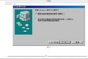 优利德电脑接口软件操作指导(UT805)说明书