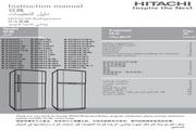 日立 R-Z240AUK7K型雪柜 使用说明书