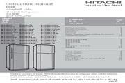 日立 R-Z320AL7DV型雪柜 使用说明书