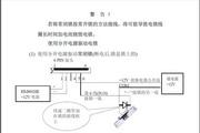 恒铭HM801HE非联网单门门禁说明书可接读卡器说明书