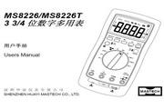 华谊MS8226MS8226T3 3/4 位数字多用表说明书