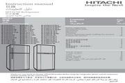 日立 R-Z170A7H型雪柜 使用说明书