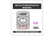 华谊MAS830L数字多用表使用说明书