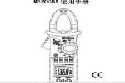 华谊MS2008A数字钳形表使用说明书