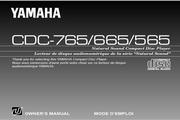 雅马哈CDC-565英文说明书