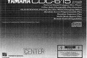 雅马哈CDC-615英文说明书
