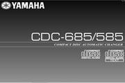 雅马哈CDC-685英文说明书