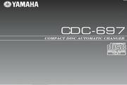雅马哈CDC-697英文说明书