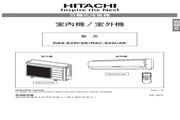 日立 RAC-E24CAK型空调 使用说明书