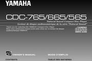 雅马哈CDC-765英文说明书