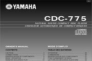 雅马哈CDC-775英文说明书