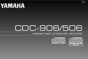雅马哈CDC-906英文说明书
