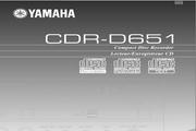 雅马哈CDR-D651英文说明书