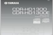 雅马哈CDR-HD1300英文说明书