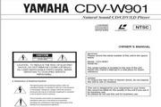 雅马哈CDV-W901英文说明书