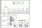 艾迪沃德A801控制器接线说明书