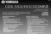 雅马哈CDX-393MKII英文说明书