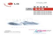 LG BCD-266NCQE型智能电子式电冰箱 使用说明书