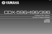 雅马哈CDX-396英文说明书