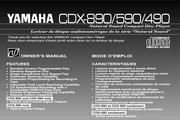 雅马哈CDX-490英文说明书