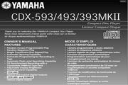 雅马哈CDX-493MKII英文说明书