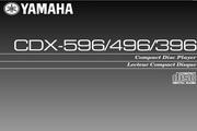 雅马哈CDX-496英文说明书