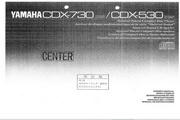 雅马哈CDX-530英文说明书