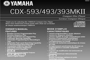雅马哈CDX-593MKII英文说明书