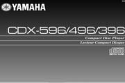 雅马哈CDX-596英文说明书