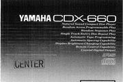 雅马哈CDX-660英文说明书