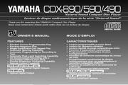 雅马哈CDX-890英文说明书