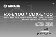 雅马哈CDX-E100RDS英文说明书