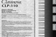 雅马哈CLP-110英文说明书