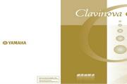 雅马哈CLP-220英文说明书